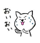 広島の野球を熱烈応援(個別スタンプ:07)