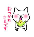 広島の野球を熱烈応援(個別スタンプ:08)