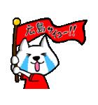 広島の野球を熱烈応援(個別スタンプ:13)