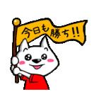 広島の野球を熱烈応援(個別スタンプ:14)