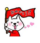広島の野球を熱烈応援(個別スタンプ:15)