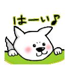 広島の野球を熱烈応援(個別スタンプ:20)