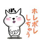 広島の野球を熱烈応援(個別スタンプ:21)