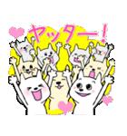 広島の野球を熱烈応援(個別スタンプ:24)