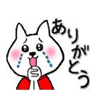 広島の野球を熱烈応援(個別スタンプ:25)