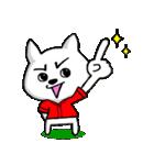 広島の野球を熱烈応援(個別スタンプ:35)