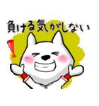 広島の野球を熱烈応援(個別スタンプ:38)