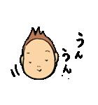 お手伝いちゃるの日常(個別スタンプ:5)