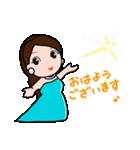 うたひめ1(個別スタンプ:1)