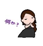 うたひめ1(個別スタンプ:4)