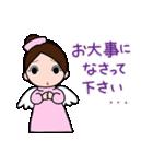 うたひめ1(個別スタンプ:5)