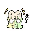 双子の赤ちゃん(ツインベイビー)(個別スタンプ:01)