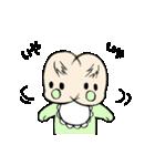 双子の赤ちゃん(ツインベイビー)(個別スタンプ:02)