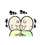 双子の赤ちゃん(ツインベイビー)(個別スタンプ:03)