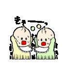 双子の赤ちゃん(ツインベイビー)(個別スタンプ:04)