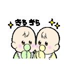 双子の赤ちゃん(ツインベイビー)(個別スタンプ:05)