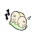 双子の赤ちゃん(ツインベイビー)(個別スタンプ:08)