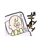 双子の赤ちゃん(ツインベイビー)(個別スタンプ:09)