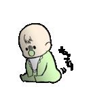 双子の赤ちゃん(ツインベイビー)(個別スタンプ:10)