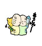 双子の赤ちゃん(ツインベイビー)(個別スタンプ:12)