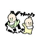 双子の赤ちゃん(ツインベイビー)(個別スタンプ:14)