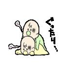 双子の赤ちゃん(ツインベイビー)(個別スタンプ:15)