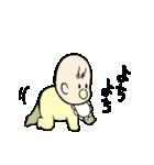 双子の赤ちゃん(ツインベイビー)(個別スタンプ:20)