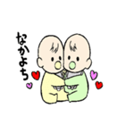 双子の赤ちゃん(ツインベイビー)(個別スタンプ:21)