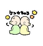 双子の赤ちゃん(ツインベイビー)(個別スタンプ:22)
