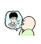 双子の赤ちゃん(ツインベイビー)(個別スタンプ:24)