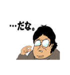 オタクじゃないよ!(個別スタンプ:9)