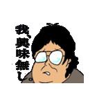 オタクじゃないよ!(個別スタンプ:10)