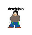 オタクじゃないよ!(個別スタンプ:11)