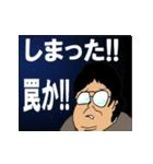 オタクじゃないよ!(個別スタンプ:15)