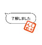 【じゅんや】専用シンプル吹き出し(個別スタンプ:01)