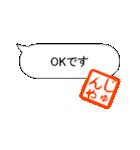 【じゅんや】専用シンプル吹き出し(個別スタンプ:02)