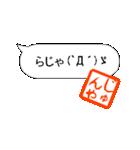 【じゅんや】専用シンプル吹き出し(個別スタンプ:04)