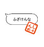 【じゅんや】専用シンプル吹き出し(個別スタンプ:05)