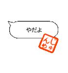 【じゅんや】専用シンプル吹き出し(個別スタンプ:06)