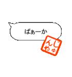 【じゅんや】専用シンプル吹き出し(個別スタンプ:08)