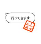 【じゅんや】専用シンプル吹き出し(個別スタンプ:09)