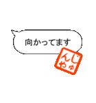 【じゅんや】専用シンプル吹き出し(個別スタンプ:12)