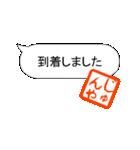 【じゅんや】専用シンプル吹き出し(個別スタンプ:13)
