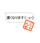 【じゅんや】専用シンプル吹き出し(個別スタンプ:14)