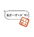 【じゅんや】専用シンプル吹き出し(個別スタンプ:18)