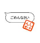 【じゅんや】専用シンプル吹き出し(個別スタンプ:19)