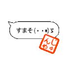 【じゅんや】専用シンプル吹き出し(個別スタンプ:20)