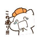 ギブネコファミリーのいつもの日常(個別スタンプ:08)