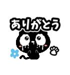 クロネコと花【いろいろな気持ち編】(個別スタンプ:01)