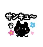 クロネコと花【いろいろな気持ち編】(個別スタンプ:02)